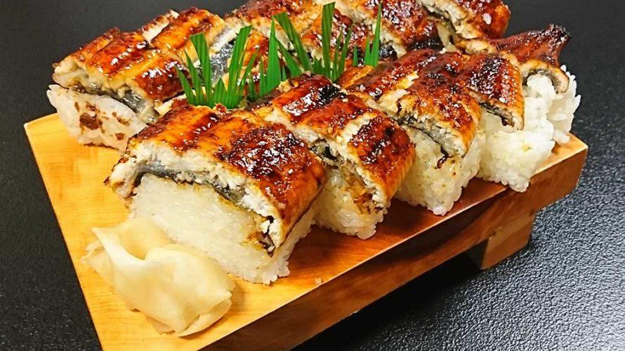 寿司割烹 あおき